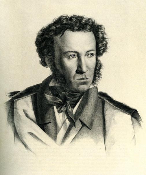 Гиппиус Г.А. Портрет А.С. Пушкина. 1828 г.