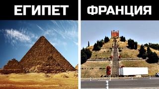 Почему власти Франции скрывают эту находку? Пирамиды  круче египетских!
