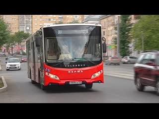 В 2021 году оплатить проезд в транспорте Перми можно будет по QR-коду