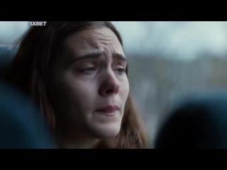 Ребекка Мартинссон/Rebecka Martinsson S02E06 (2 сезон)