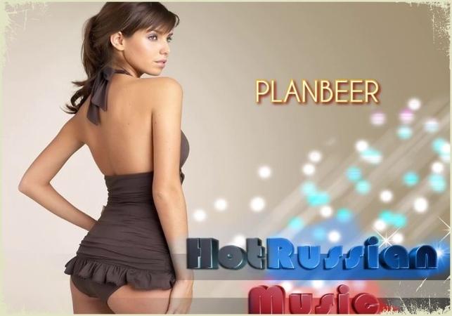 Hot RUSSIAN music 20 Russian Club House Mix от PLANBEERa