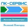 """""""ПК-Сервис"""" магазин Компьютеры"""