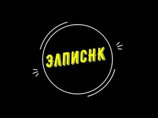 """Святой источник """"Серебряный ключ"""" в Старобачатах Кемеровской области Беловского района"""
