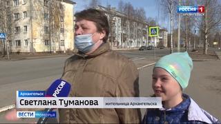 В Архангельске приводят в порядок монументы в память о погибших в годы Великой Отечественной войны
