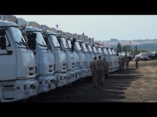 Второй гуманитарный конвой готов к отправке на Украину (новости)