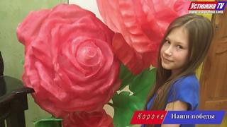 «Короче» – новости города Устюжны и Устюженского района №38 (186) от