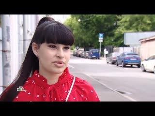 Диана Анкудинова поступает в ГИТИС
