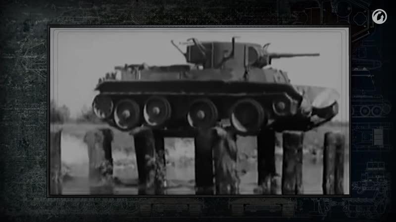 Главное о танках Ходовая часть