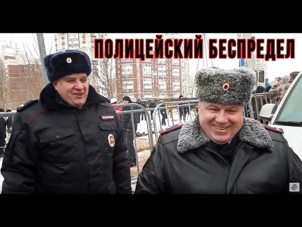 ПОЛИЦЕЙСКИЙ БЕСПРЕДЕЛ   государство поддерживает РЭКЕТ 90 х   30.12.18