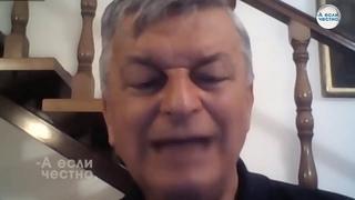 Стефано Монтанари  «Вторая волна коронавируса будет в интересах фармкомпаний» полная версия