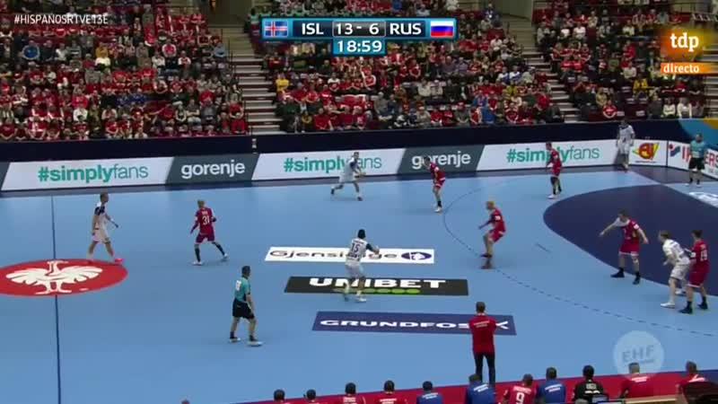 Campeonato de Europa Masculino Islandia Rusia