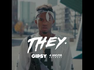 4 июля they. в gipsy!