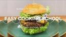 Recipe Burger with homemade bun / Рецепт Бургер с домашней булочкой