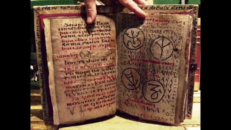 ЗАПРЕЩЕННАЯ КНИГА Что будет с Миром в ближайшие 150 лет Могущественный артефакт