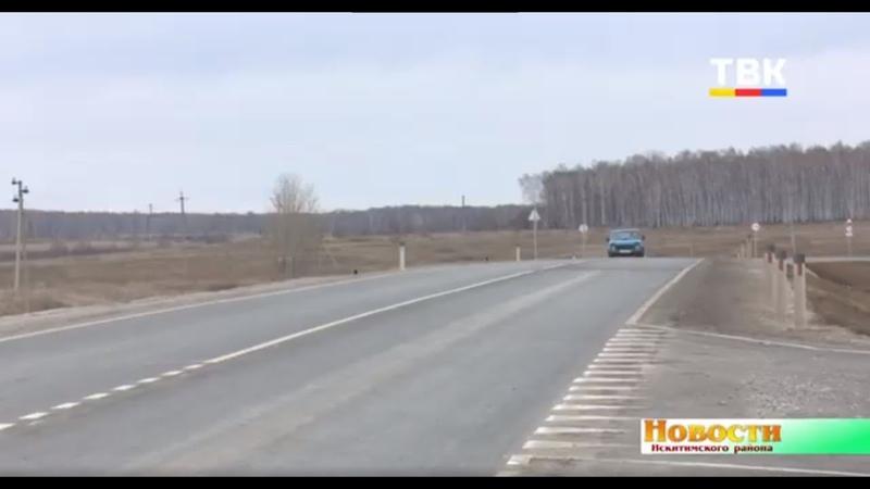 Поэтапный ремонт дороги Сузун Битки Преображенка будет продолжен через год