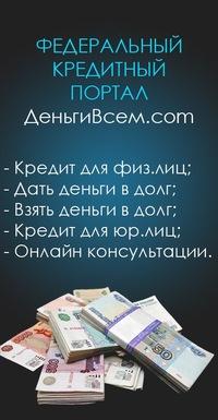 помощь в получении кредита юр лица