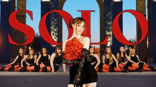 [KPOP IN PUBLIC] JENNIE – SOLO [The Show Remix FULL VER.] DANCE COVER by IVORi