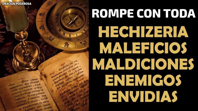 Rompe con toda hechizería, maleficios, maldiciones, enemigos, envidias, malas lenguas y brujerias