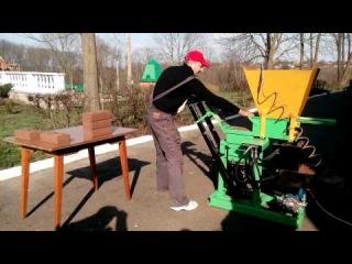 Оборудование для производства кирпича Лего