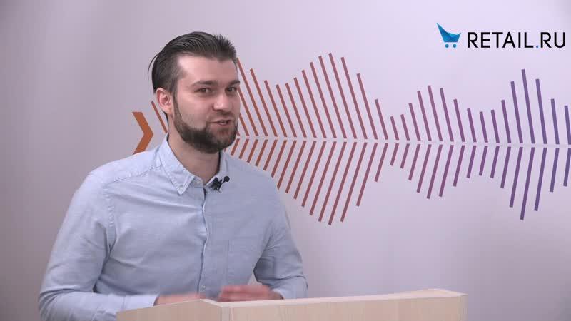 Дмитрий Прусов Как работает платформа для партнёров Х5