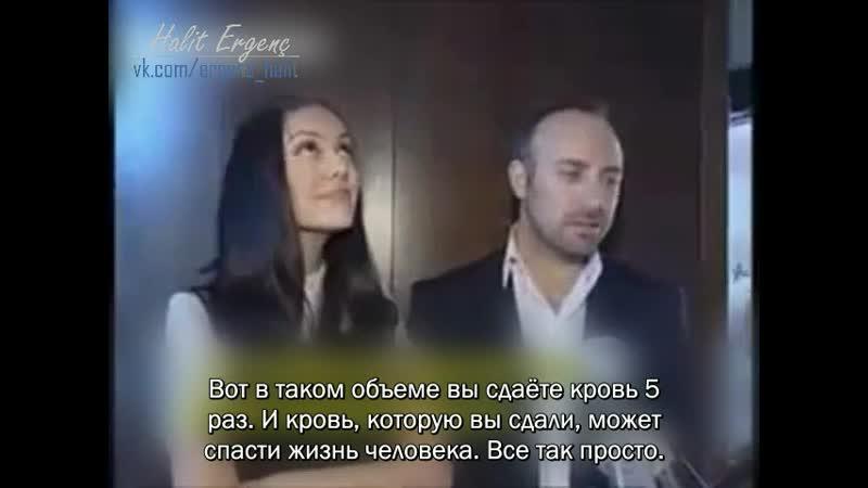 Команда сериала Тысяча и одна ночь сдает кровь для людей больных лейкемией с русскими субтитрами