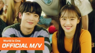 Kim Yohan & Chuu(LOONA) with Eric Bellinger - World is One 2021 M/V