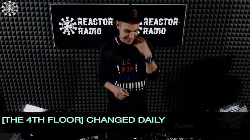 [4й Танцпол] Changed Daily   Krast   InSpector