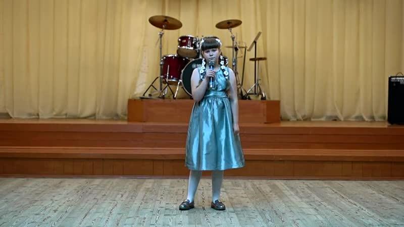 Государственное учреждение образования Артёмова Дарья Номер Эстрадная песня Папа нарисуй