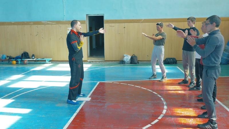 Stikhiya Wing Chun 5 ладоней Базовая техника ударов ладонями в Вин Чунь