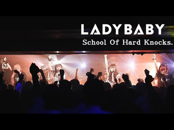 "BOOT LIVE LADYBABY ""SCHOOL OF HARD KNOCKS"" バンドセット定期公演ExExEx 'September 19 2019'"