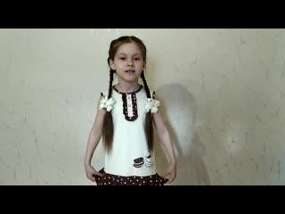 №74 Рыкова Альбина, (5 лет), МДОУ д/с №20 Умка, автор А.Барто Наташа