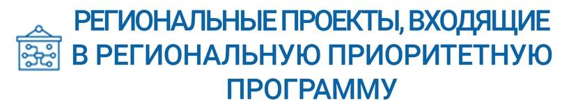 Национальный проект «Культура», изображение №3