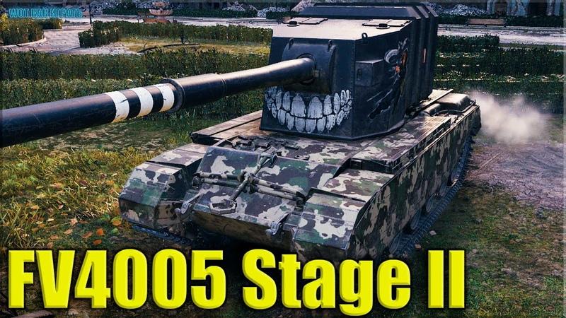 FV4005 11к урона за 7 минут ✅ World of Tanks лучший бой на БАБАХЕ