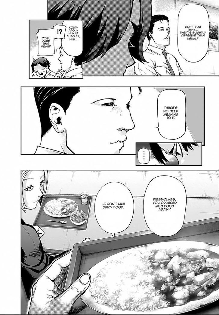 Tokyo Ghoul, Vol. 12 Chapter 114 Entanglement, image #14