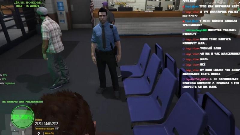 Kotofoney - 2018.09.26 - Жытыа 5 удивительные ПрОиСшЕсТвИя! - Grand Theft Auto V