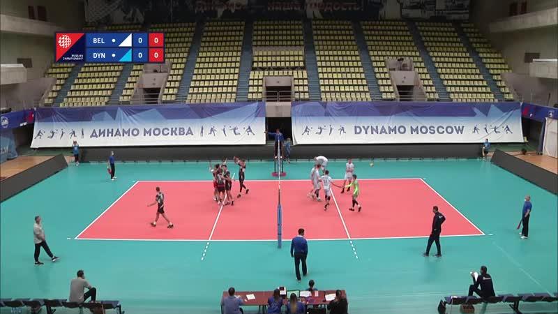 Динамо Олимп Москва Белогорье 2 Белгород 16 10 2020 1080p