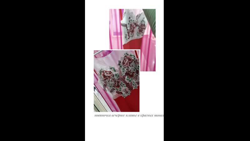 Новиночка вечернее платье в красных тонах 🍓❤Свадебный салон Каприз️❤️ ♥️г Бийск ул Ленина 312 ТЦ Бриз 2 этаж