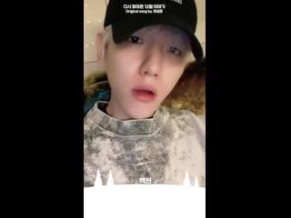 VIDEO 191227 Baekhyun @ gooreumseng Instagram Update