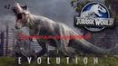 2 Jurassic World Evolution Охота на динозавров с фоторужьем Управлением транспортом