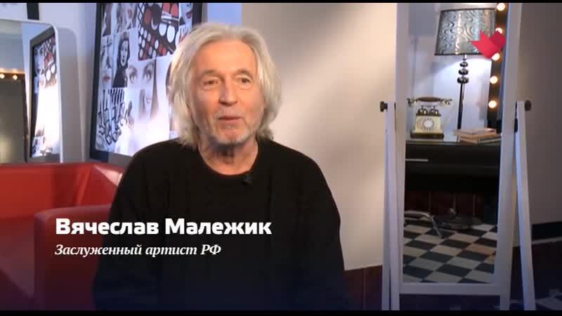 В.М. о Н.Чепраге (ТК Москва Доверие 14.01.2017.)
