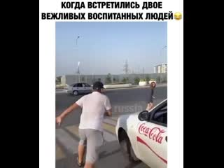 Везде есть такие люди! ))