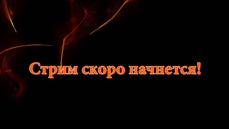 Resident Evil 2 Remake АД под землей прохождение 2 СТРИМ