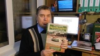 Видеоблог №13 () - О полученной книге, покупке других книг и проектах в работе