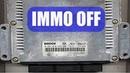 EDC15C3 отключить иммобилайзер