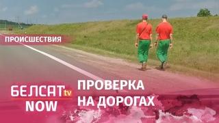 Красно-зеленые человечки проверяют документы на дороге