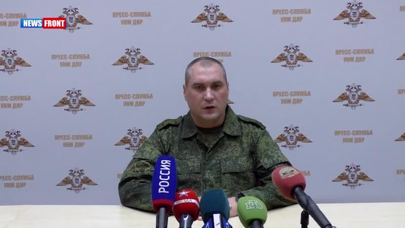 Армия ДНР ответила на обстрел украинских боевиков