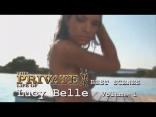 Личная Жизнь Люси Белл (Vol.1) / The Private Life Of 54: Lucy Belle (2008)