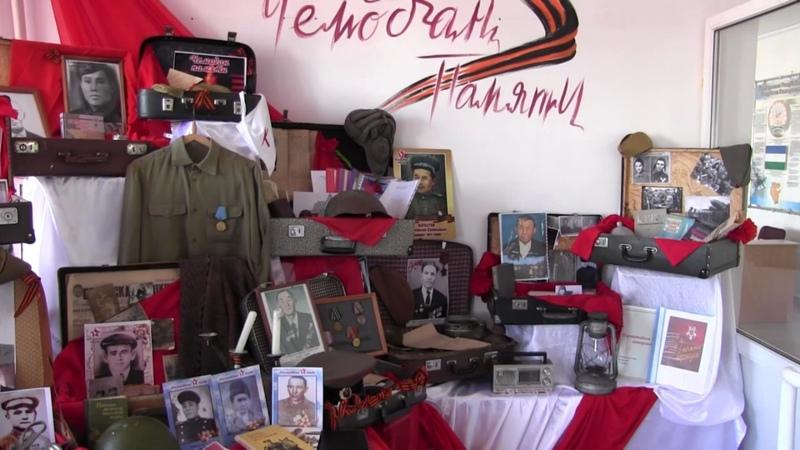 Школьный музей МАОУ СОШ№2 с Акъяр