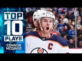 Top 10 connor mcdavid