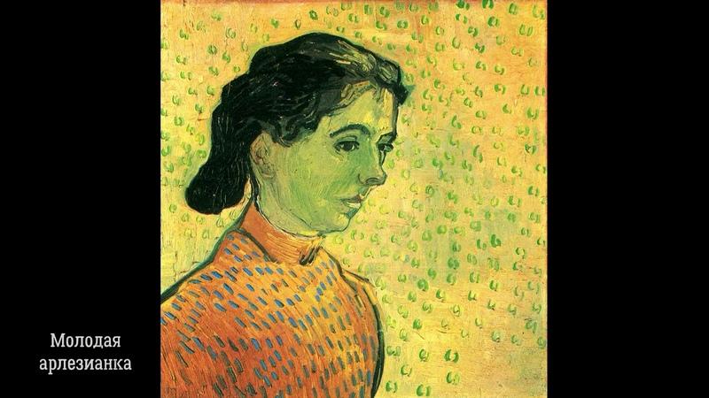 Картины Винсента Ван Гога Слайды